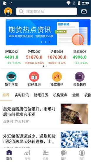 彩猫app官方下载