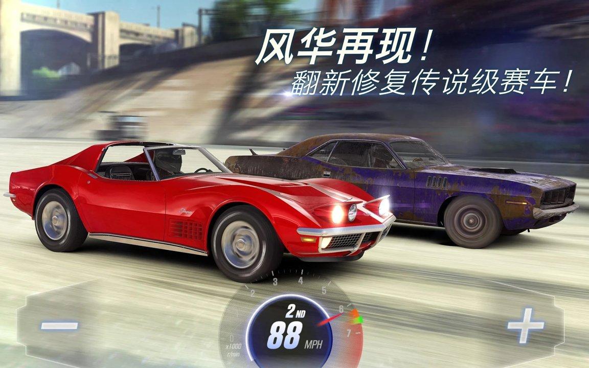 CSR赛车2无限金币版