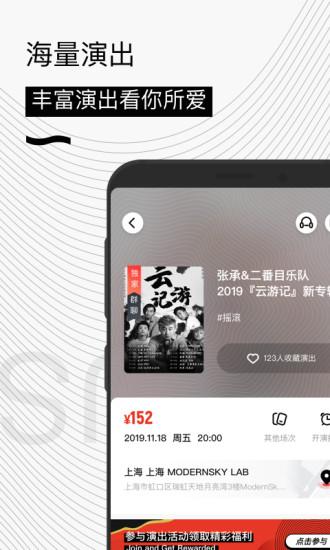 秀动app下载