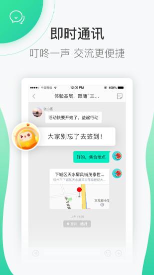 志愿汇app下载