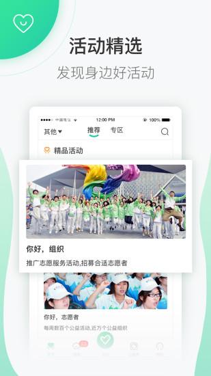 志愿汇app