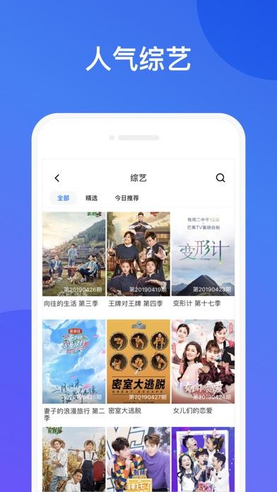 影视大全app下载