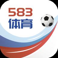 583体育安卓版