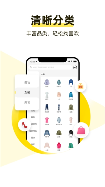 美折购物app下载