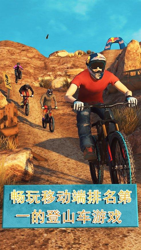 越野自行车2安卓版