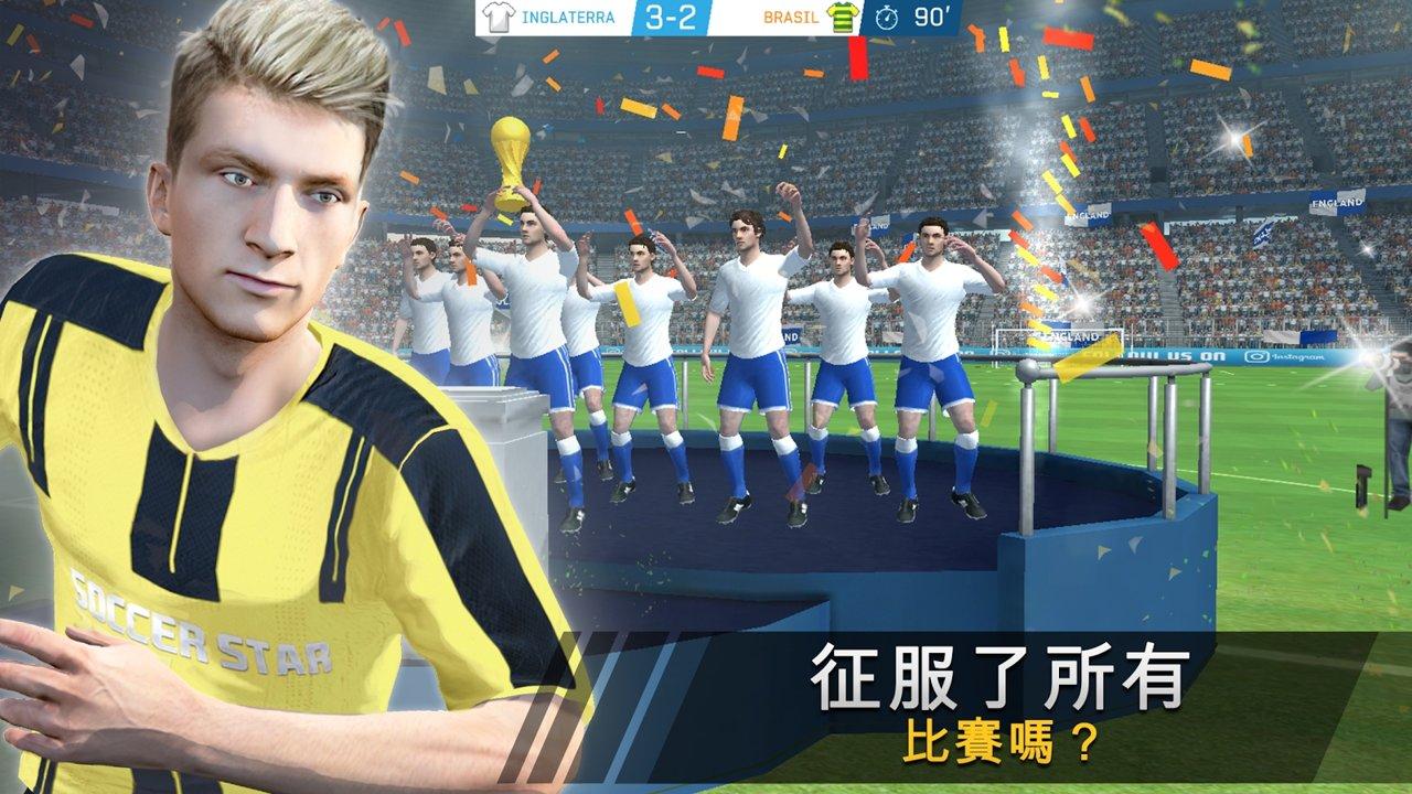 足球明星2020无限金币版下载