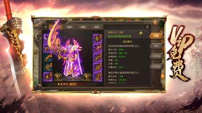 王城英雄安卓版下载