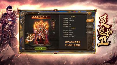 王城英雄安卓版