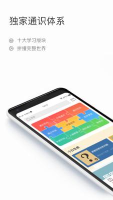 知鸦app下载