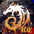 龙战八荒手游最新版  v1.0