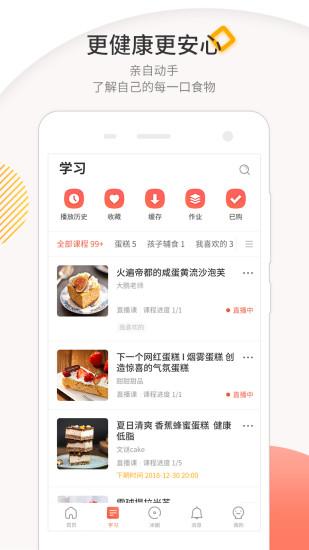 米熊app