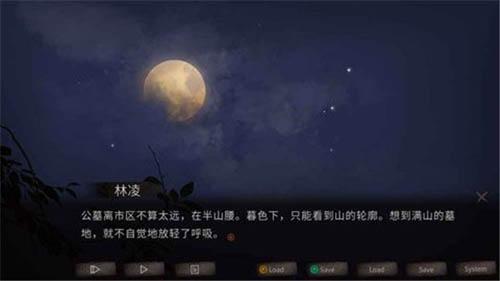 探灵之夜嫁破解版下载