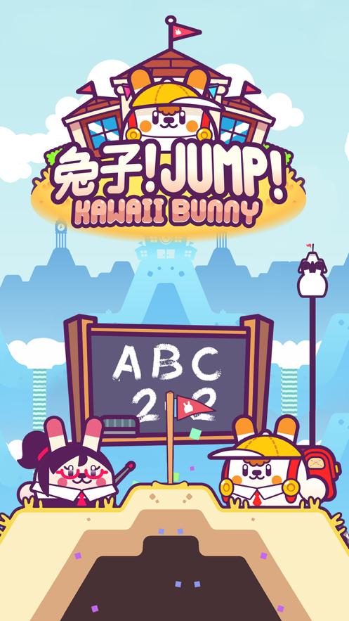 兔子Jump