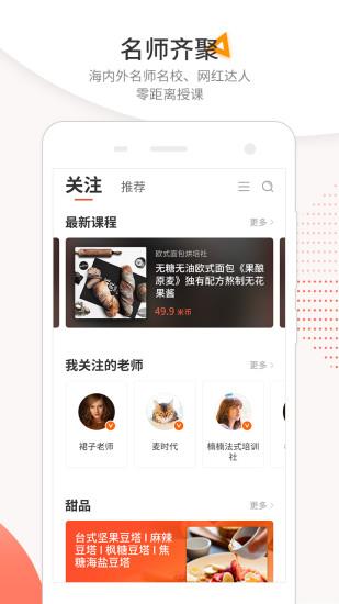 米熊app下载