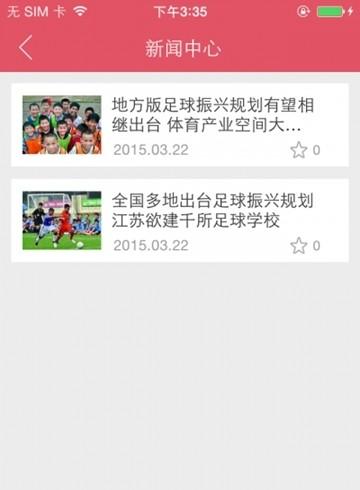 华体致远安卓版下载