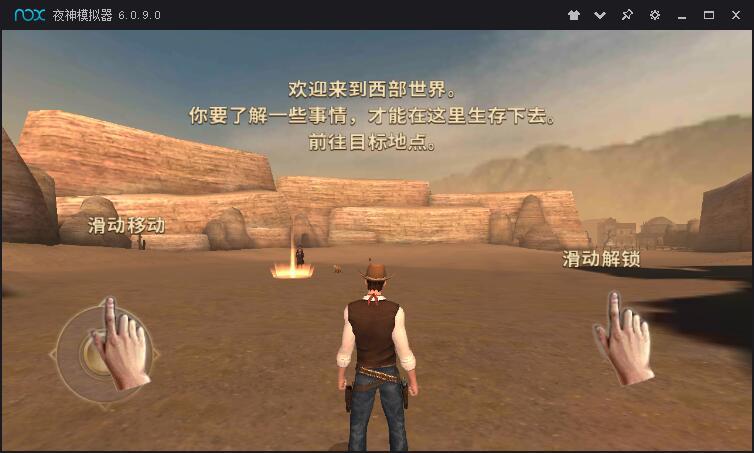 西部枪手安卓中文版下载