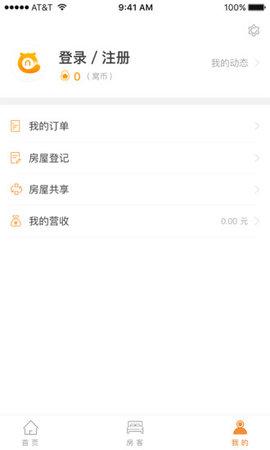 悦窝app下载