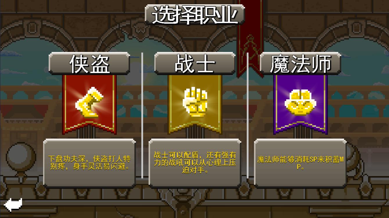 角斗士崛起汉化版下载