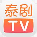 泰剧TV安卓版