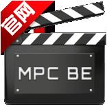 MPC播放器中文版