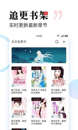 搜狗阅读app下载