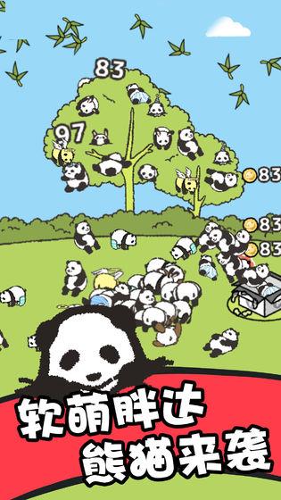 熊猫森林游戏下载