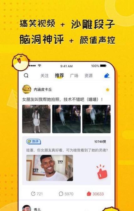 kk头条app