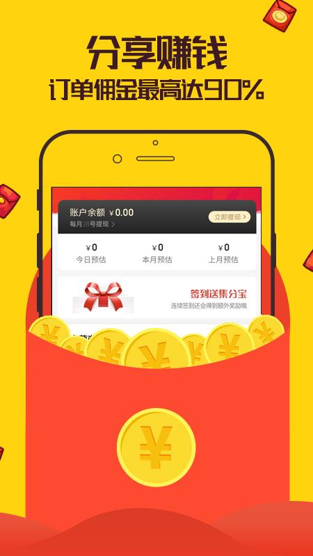 觅淘app下载
