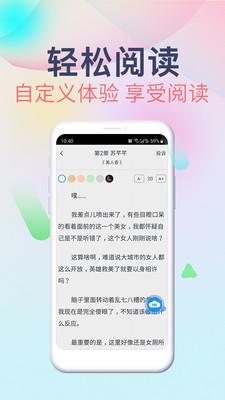 掌云小说安卓版下载