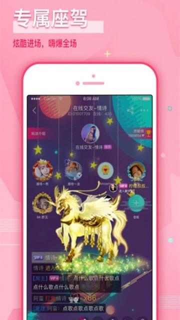 哩咔app下载