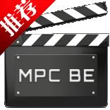 MPC播放器绿色中文版