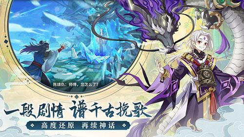 轩辕剑剑之源安卓版预约下载