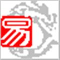 易语言5.11免费版