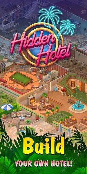 隐藏旅馆无限星星版