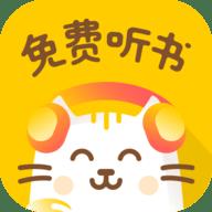 小猫听书免费小说安卓版
