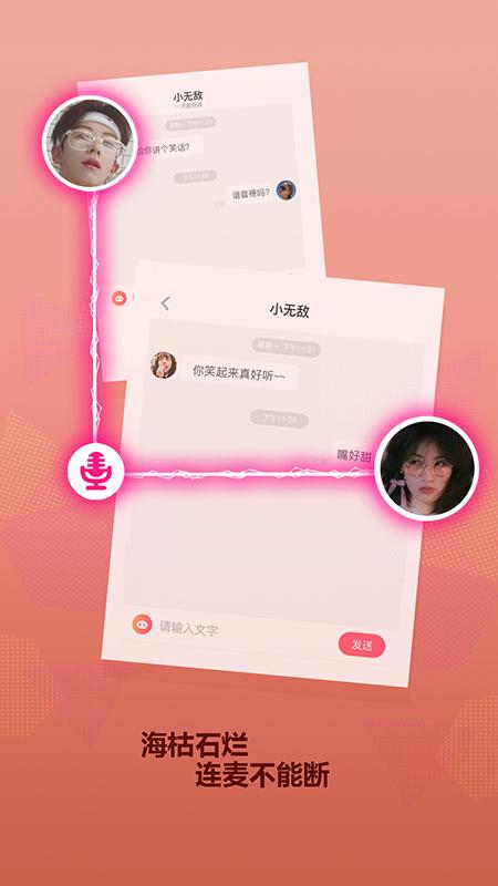 联络电玩app下载