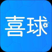 喜球体育安卓版  v1.0