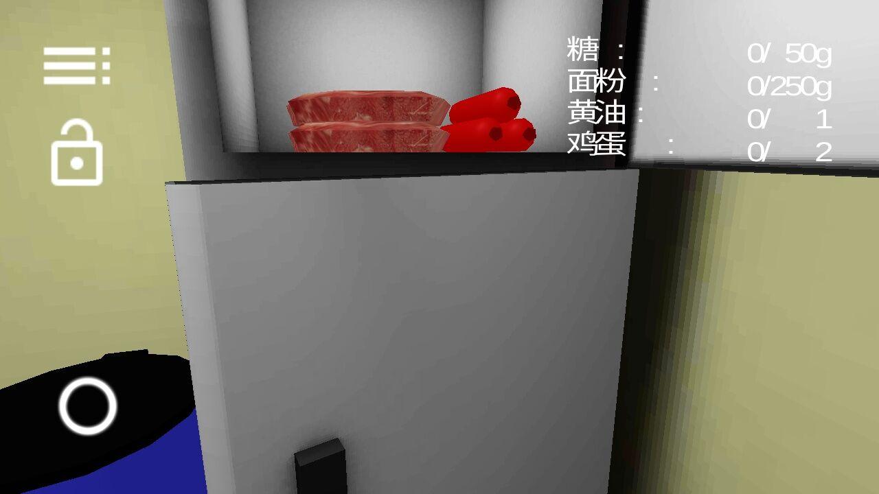 烘焙模拟器汉化版下载