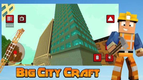 纽约市建设者安卓版