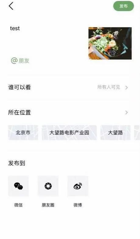 朋友app下载