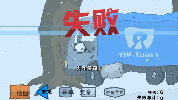 逃离监狱中文版2019