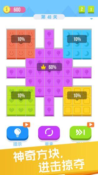 进击吧方块小游戏下载