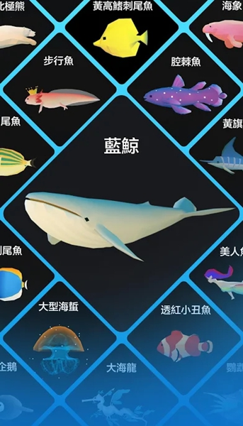 深海水族馆破解版