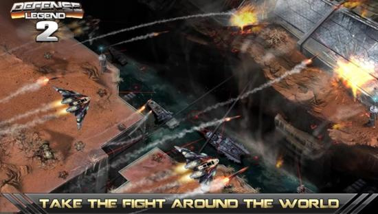 塔防传奇2游戏下载