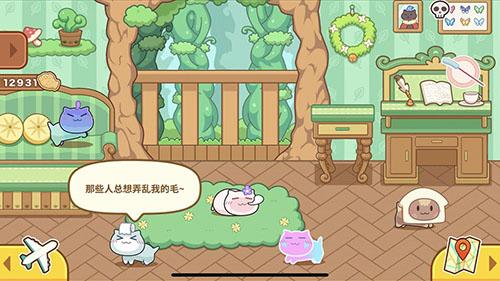 猫旅馆物语手游下载