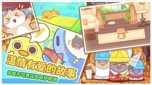 猫旅馆物语安卓版预约下载