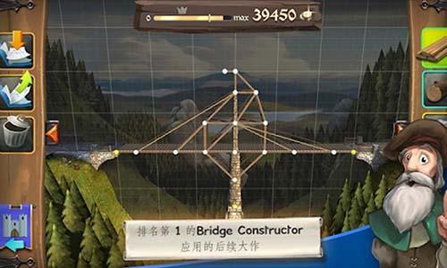 桥梁构造者免费版