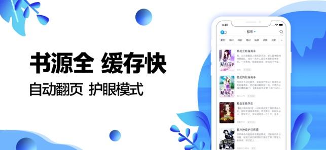 青果小说安卓版
