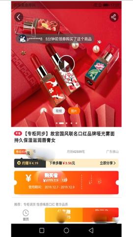 优惠券集中营app下载