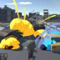 爆炸街道安卓版  v1.33